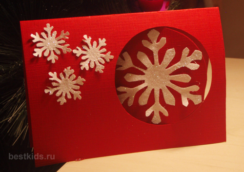 Красивая новогодняя открытка своими руками